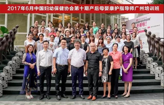 仕馨学院名师汇聚,广州首个产后母婴复原指导师培训班正式开课!