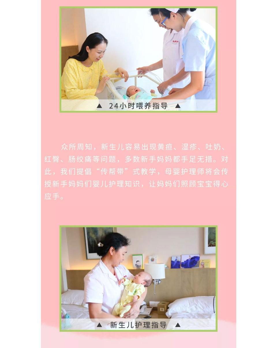 """孕妈有这三个特征,就能成为""""幸孕""""小公主?"""